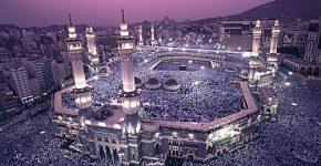 3 Tempat Suci Bagi Umat Islam Dunia